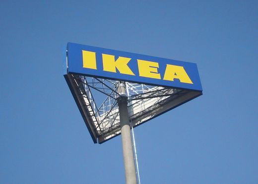 Ikea er ffnet in hamburg altona ein weiteres m belhaus for Ikea hamburg moorfleet