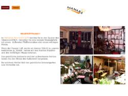 Manara Bar, Restaurant, Café