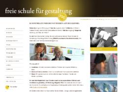 FSG Freie Schule für Gestaltung Hamburg-Wilhelmsburg GmbH