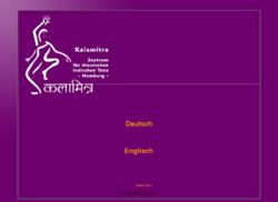Kalamitra